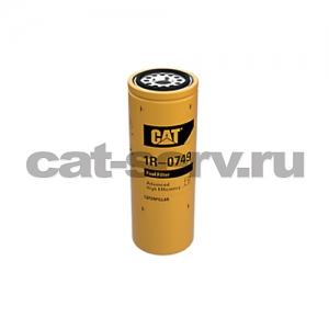 1R0749 фильтр топливный