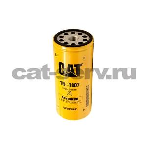 1R1807 фильтр масляный двигателя
