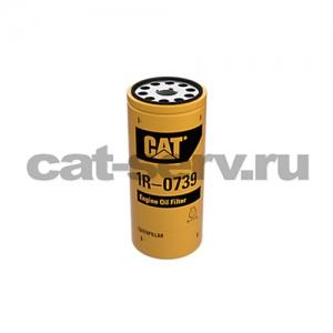 1R0739 фильтр масляный двигателя