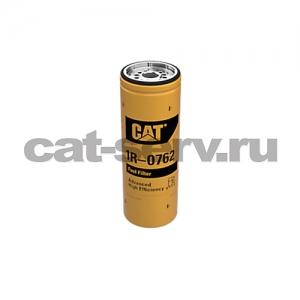 1R0762 фильтр топливный