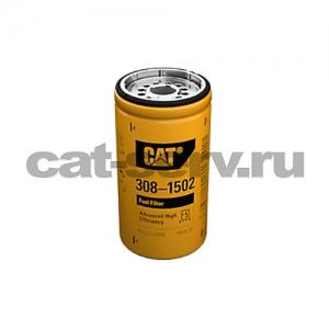 3081502 фильтр топливный